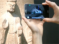 App turns your smartphone into a 3D scanner
