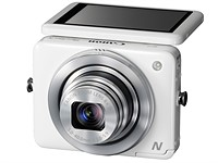 Canon PowerShot N promises one-touch wi-fi connectivity