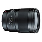Tokina unveils 'top premium' Opera 50mm F1.4 FF lens for Canon and Nikon