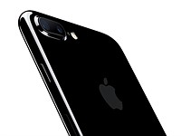Apple rumored to work on 5-inch iPhone with vertical dual-cam