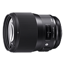 Sigma announces 14mm F1.8, 24-70mm F2.8 and 135mm F1.8 Art lenses