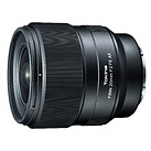 Tokina unveils the FíRIN 20mm F2.0 FE AF autofocus lens for Sony E-Mount