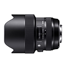 Sigma announces full-frame 14-24mm F2.8 DG HSM Art lens