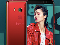 HTC U11 Eyes smartphone features a dual selfie camera with live bokeh