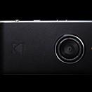 Kodak-branded Ektra smartphone embraces the company's roots