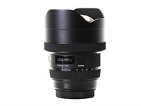Sigma 12-24mm F4 DG HSM Art Lens Review