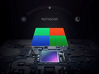 Leaked ISOCELL presentation slide suggests Samsung entertaining the idea of a 600MP smartphone sensor