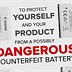 Canon wins lawsuit against eBay sellers accused of peddling counterfeit batteries