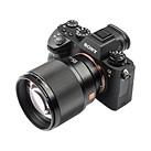 Viltrox announces 85mm F1.8 autofocus lens for Sony E-mount cameras
