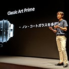 Sigma to create 'Classic' range of cine Art primes