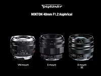 Cosina announces 'Stills Edition' version of its Nokton 40mm F1.2 lens for Sony E-mount