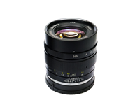 ZY Optics launches improved Speedmaster F0.95 35mm lens, claiming 30% better resolution