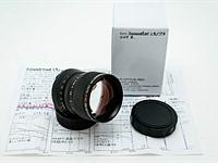 MS Optics has developed the Sonnetar 73mm F1.5 FMC, a lightweight lens made for portraits