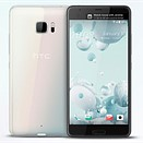 "HTC announces U Ultra 5.7"" phablet with 12MP camera"