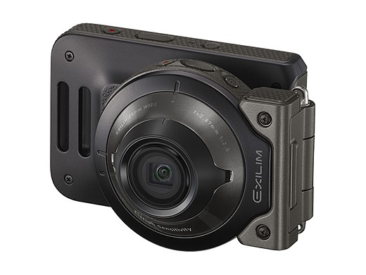 A shot in the dark: Casio launches 1.9MP camera for ultra low-light photography 1