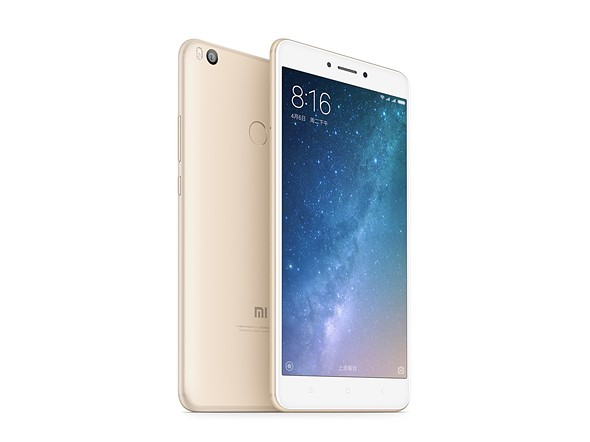 Xiaomi Mi Max 2 quick review
