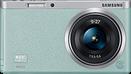 Samsung announces tiny NX mini mirrorless camera