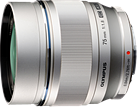 Did Sigma design the Olympus M.Zuiko 75mm F1.8?