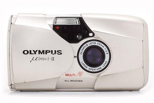 Analog gems: 10 excellent, affordable film cameras 8