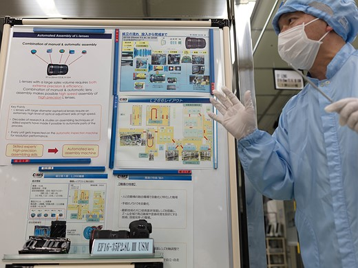 The home of the L-series: We tour Canon's Utsunomiya factory 25