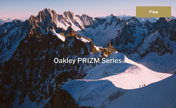 oakley prizm app