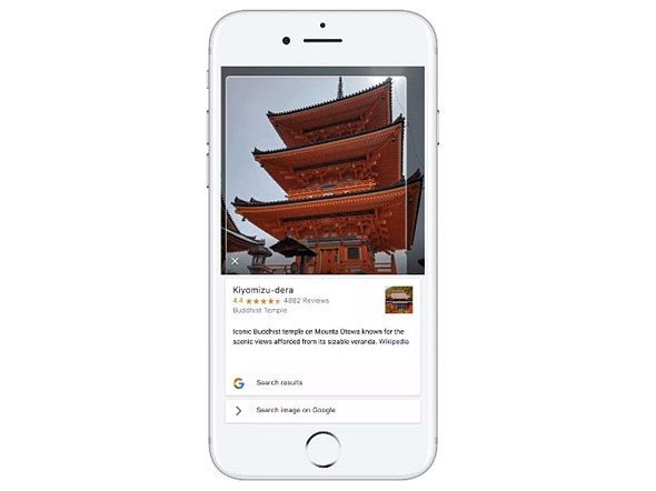 AI-powered Google Lens visual search tool is now available on iOS devices