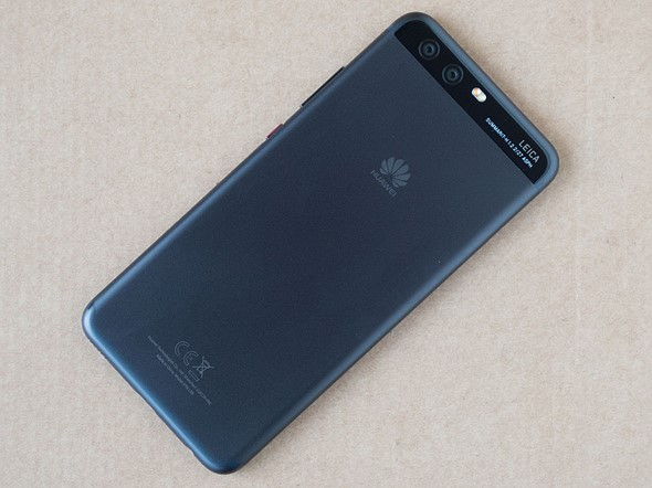 The Huawei P11 might feature a triple-camera that takes 40MP photos