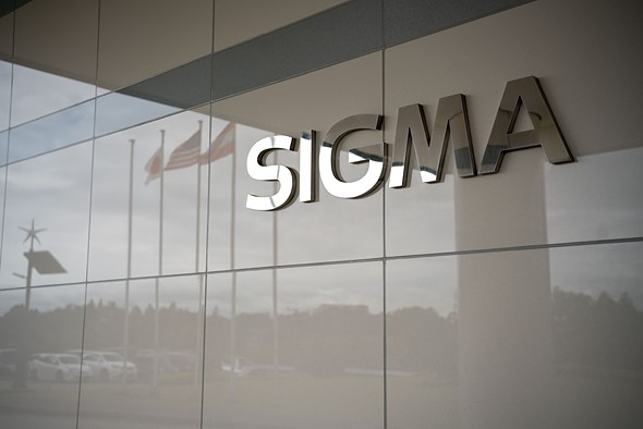 Sigma factory tour