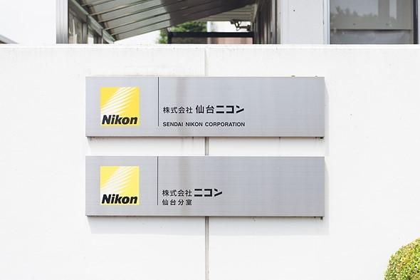 We tour Nikon's Sendai factory