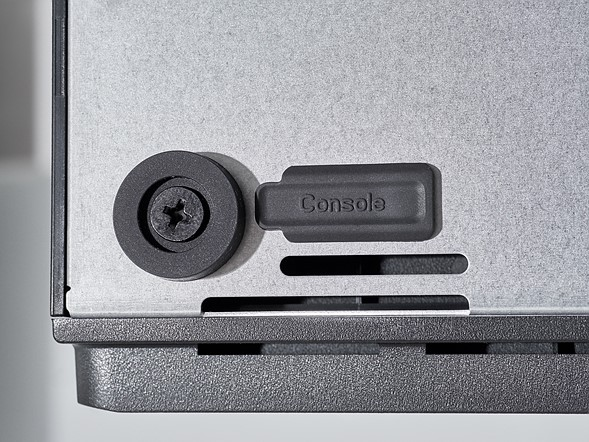 The 'console port' is used for manufacturer repairs