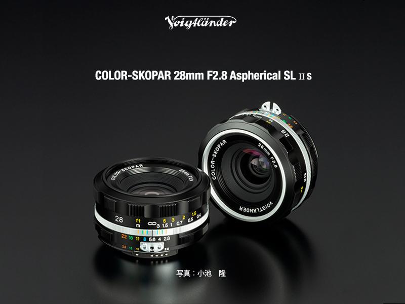 Cosina unveils a 0 Voigtlander 28mm F2.8 Aspherical lens for Nikon F mount camera systems