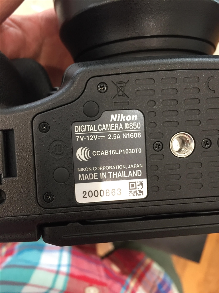 nikon d850 uk serial numbers