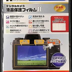 Canon EOS M5 Screen protector by Hakuba Japan.