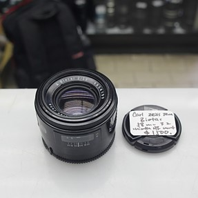 Does anyone have info on this CZ lense for A-mount?