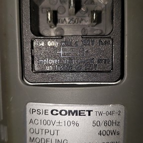 Is it safe to use 100v rated Comet Twinkle monoblock from Japan (dynolite in USA) AT 120V?