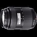 Olympus Zuiko Digital 40-150mm F3.5-4.5