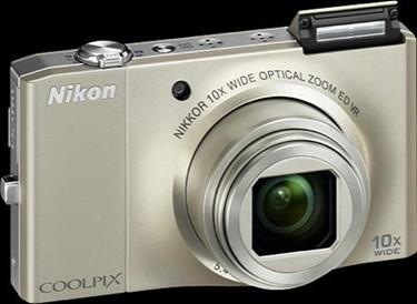 Nikon coolpix 5700 review samples: digital photography review.