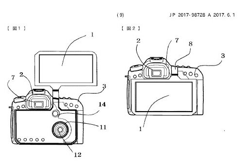 3715228473 canon patents a huge, hinged and reversible dslr lcd digital