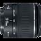 Canon EF 28-90mm f/4.0-5.6 II