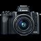 Canon EOS M50 (EOS Kiss M)