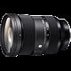 Sigma 24-70mm F2.8 DG DN Art