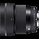 Sigma 56mm F1.4 DC DN | C