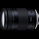 Tamron 18-400mm F3.5-6.3 Di II VC HLD