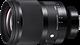 Sigma 35mm F1.2 DG DN Art