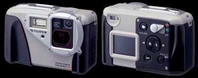 Fuji DS-230HD